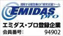 EMIDAS 94902